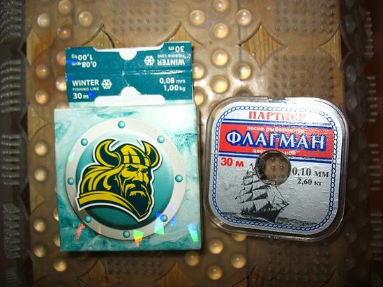 Рюкзаки aquafishing недорогие рюкзаки для школы 5-9 класс